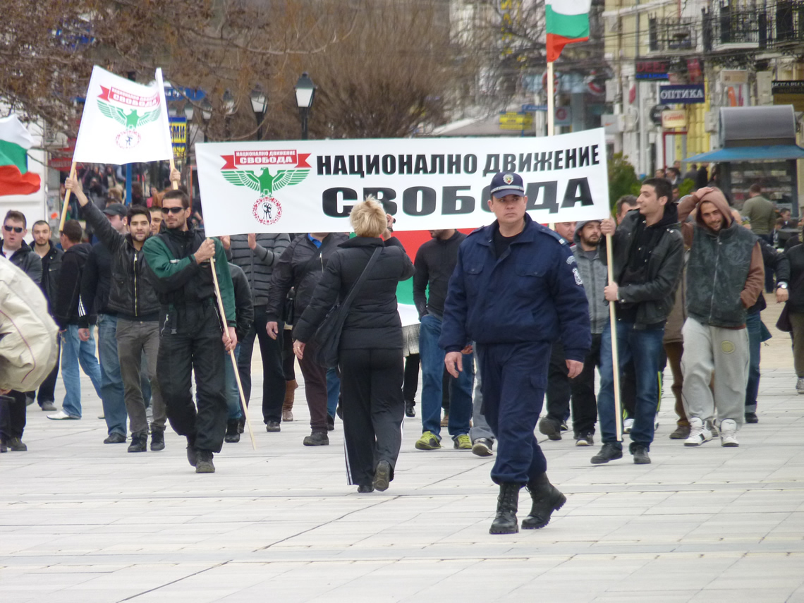 Demonstration in Ruse